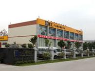 广州市一斗福机械设备有限公司