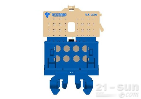 永安机械YZ-230液压打桩机