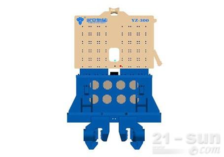 永安机械YZ-300液压振动锤
