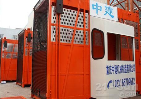 中建机械SC100/100施工升降机