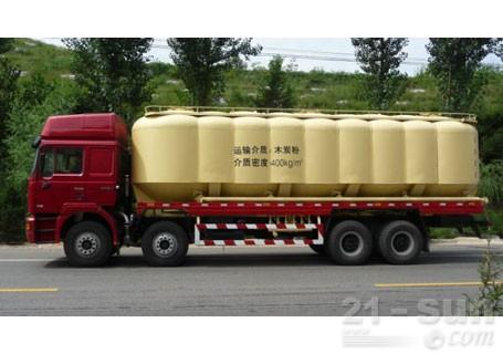 中建机械YCZ5314GFL立式罐散装物料车