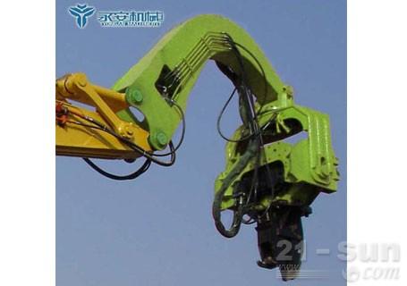 永安机械V-300挖掘打桩锤
