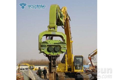 永安机械V-350挖掘机打桩锤