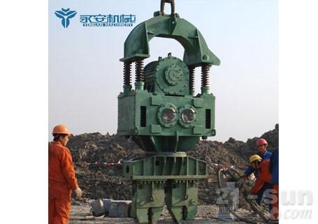 永安机械DZJ-120中型振动锤