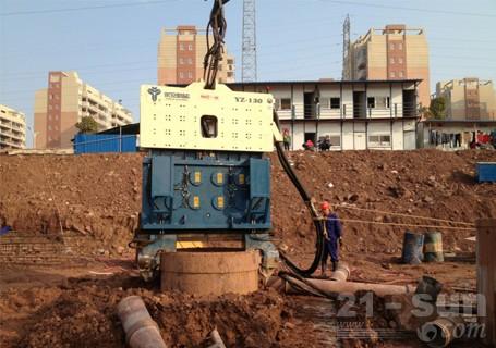 永安机械YZ-130液压振动锤