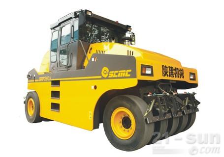 陕建机械SRP260J轮胎压路机