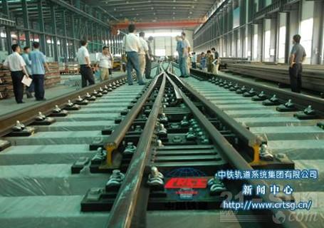铁建重工350KM18号道岔图片