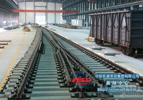 铁建重工250KM道岔