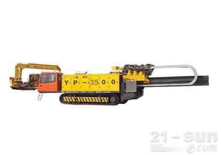 长高一品YP-3500非开挖水平定向钻机图片