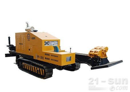 长高一品YP-300非开挖水平定向钻机图片