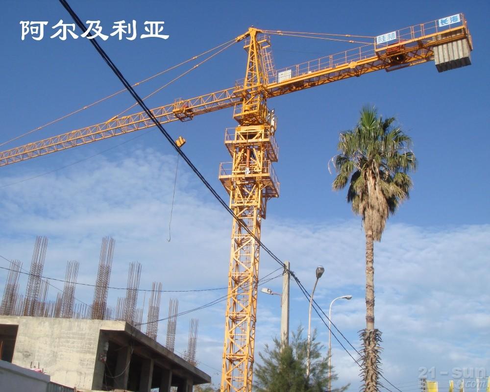 桂林长海QTZ63(5013)塔式起重机