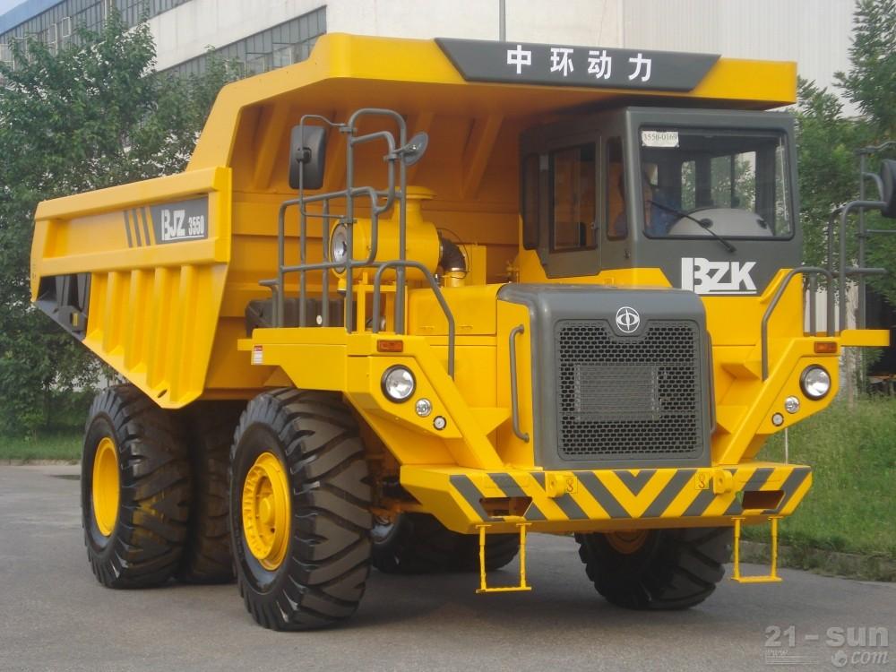 中环动力BZK D32矿用车