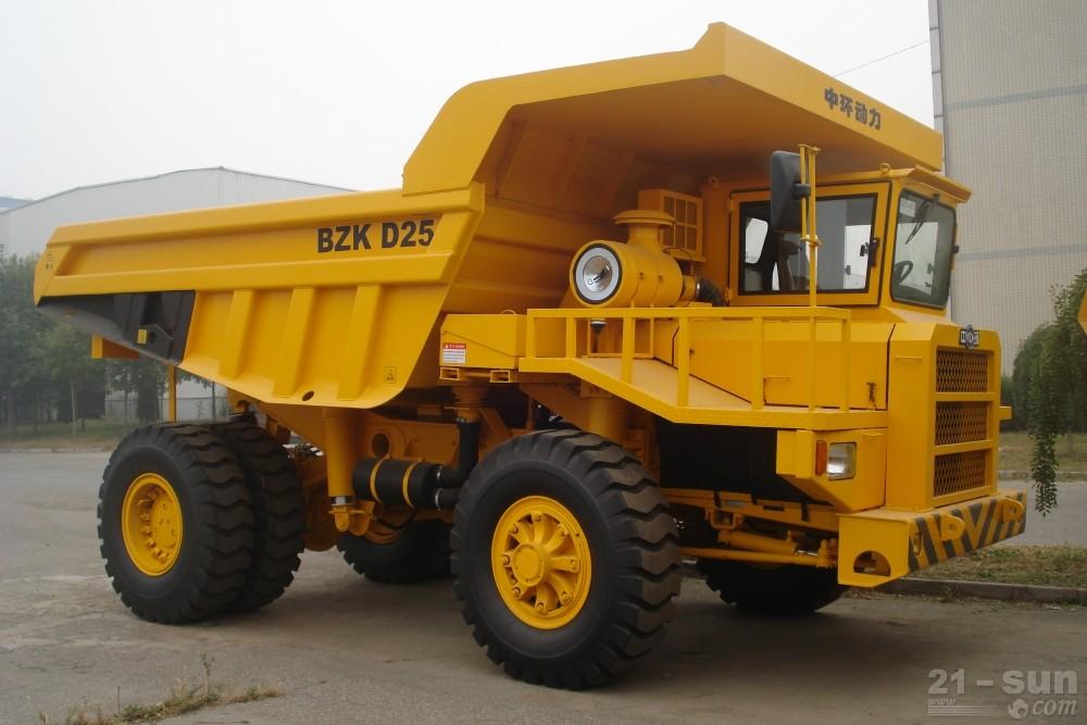 中环动力BZK D25刚性自卸卡车