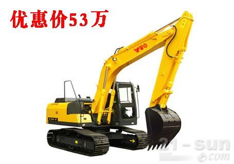 东方红E150-9挖掘机