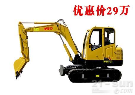 东方红WY6-3挖掘机图片