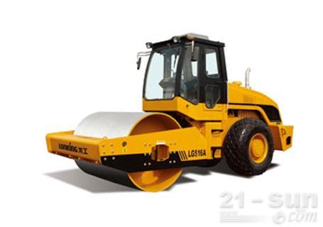 龙工LG516A机械驱动单钢轮振动压路机
