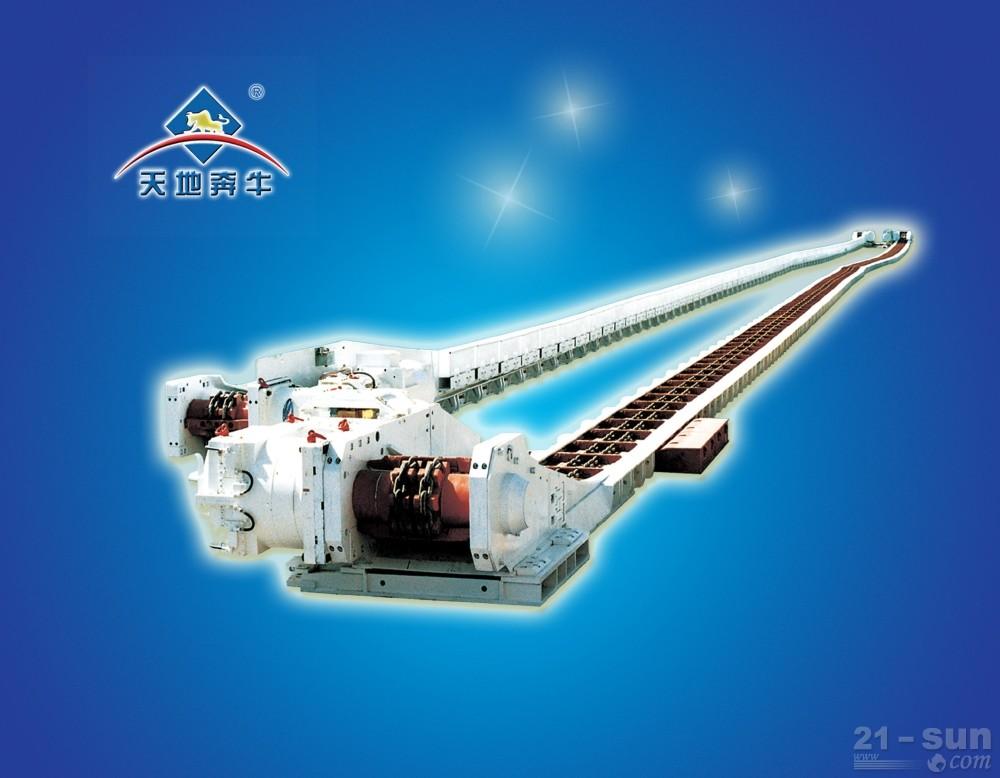 天地奔牛SGZ1000系列刮板输送机