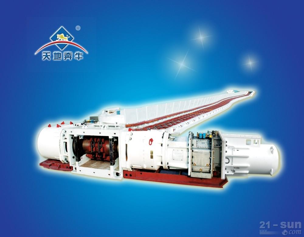 天地奔牛SGZ1200系列刮板输送机
