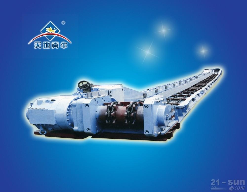 天地奔牛SGZ630系列极薄煤层刮板输送机