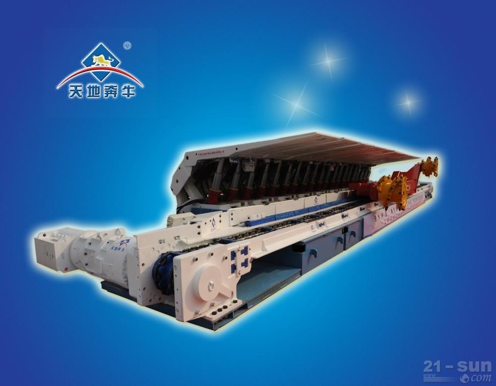 天地奔牛SGZ730系列极薄煤层刮板输送机