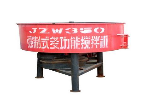 中材建科JW350立式搅拌机