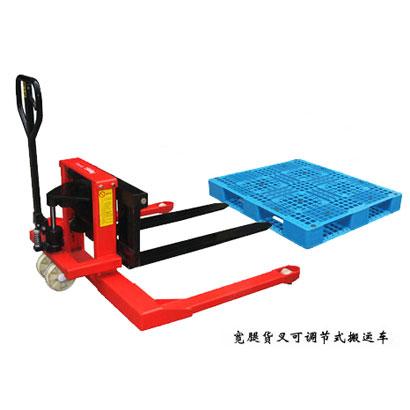 奥津DK系列宽腿货叉可调节式手动搬运车