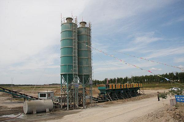 原进WB系列稳定土厂拌设备