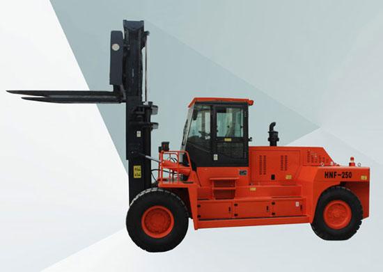 华南重工HNF250C下叉式集装箱重箱叉车