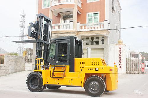 华南重工HNF160C下叉式集装箱重箱叉车