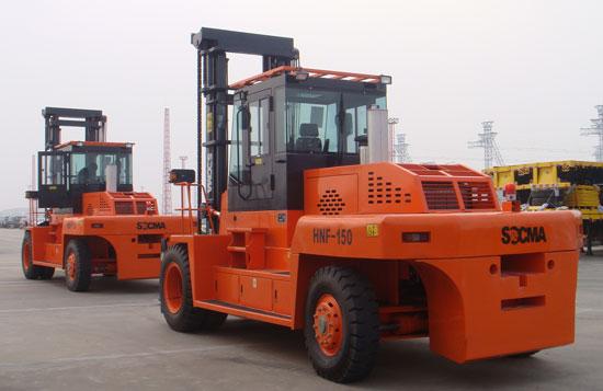 华南重工HNF150C下叉式集装箱重箱叉车
