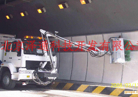 泽通ZTSD-2001隧道壁清洗车