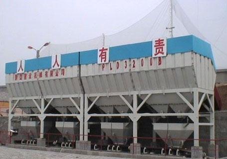 中青林PLD3200配料机
