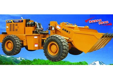欧霸重工ZL-20矿山专用车