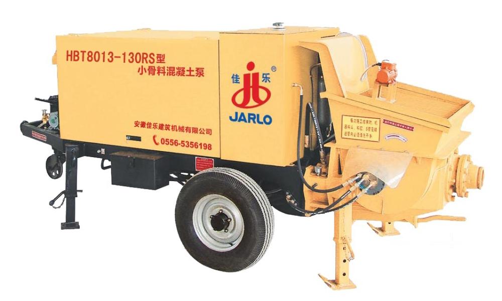 佳乐HBT8013-130RS输送泵