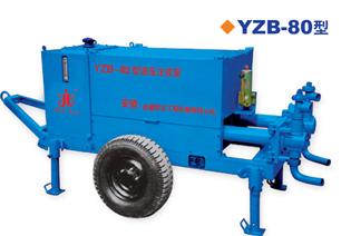 佳乐YZB-80液压注浆泵