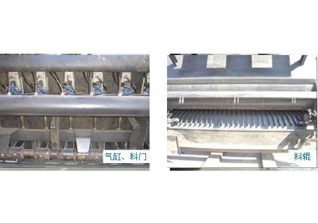 欧亚机械CS碎石撒布机图片