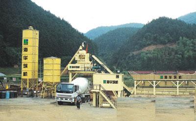 海华筑机YHZ系列移动式水泥混凝土搅拌设备图片
