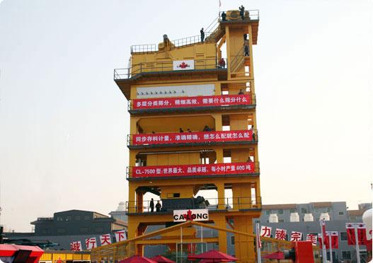 北京加隆CL-7500混凝土搅拌设备