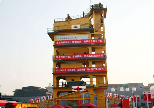 北京加隆CL-3000混凝土搅拌设备