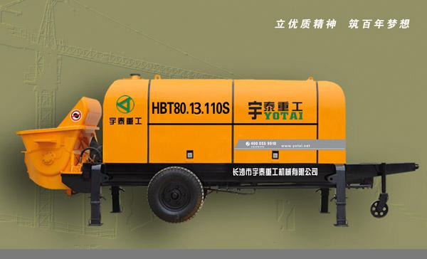 宇泰8013拖泵