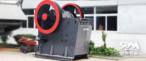 世邦PEW系列欧版颚式破碎机