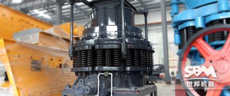 世邦HCS系列单缸液压圆锥破碎机图片