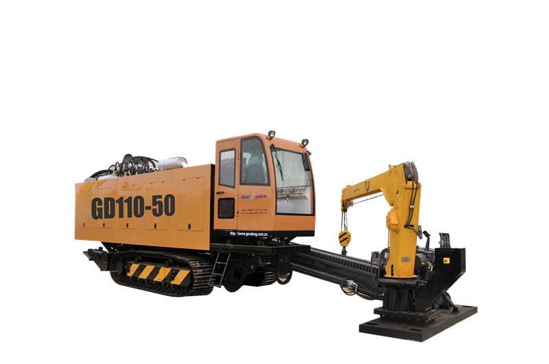 谷登机械GD110-50水平定向钻