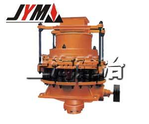 上海建冶JY系列圆锥式破碎机