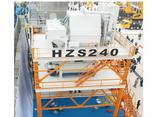 岳首HZS240混凝土搅拌设备