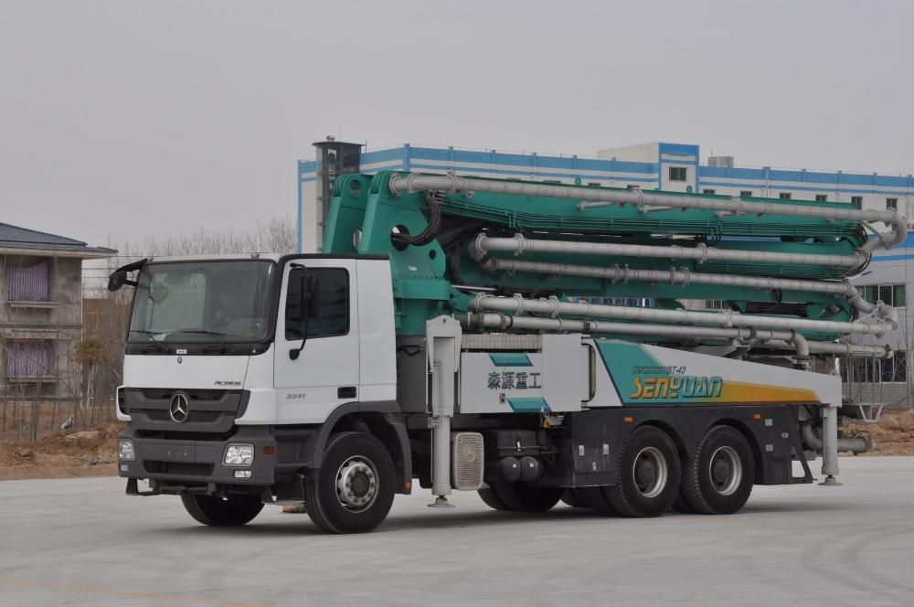 森源重工SMQ5330THB46米混凝土泵车