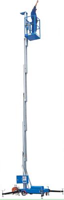 赛奇标准型单桅柱高空作业平台高空作业平台