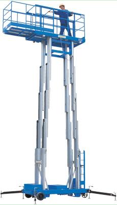 赛奇标准型四桅柱高空作业平台高空作业平台