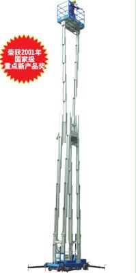 赛奇助力行走多桅柱高空作业平台高空作业平台