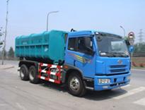 亚洁BQJ5221ZXX车厢可卸式垃圾车